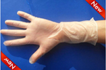 New Items: Long cuff vinyl gloves ( 12' which is around 300 mm length)