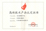 Two products of Jaysun Glove were awarded the provincial High-Tech product certification